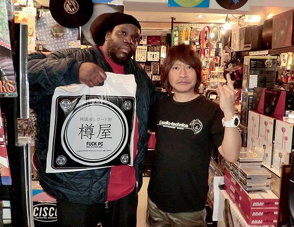 DJ EVIL DEE @Tokyo with TARUYA cartridge Made in JAPAN