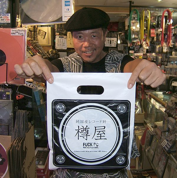 DJ MURO with TARUYA phono cartridge Made in JAPAN