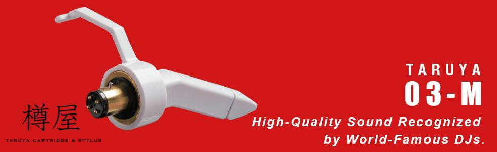 taruya 03m white cartridge with needle